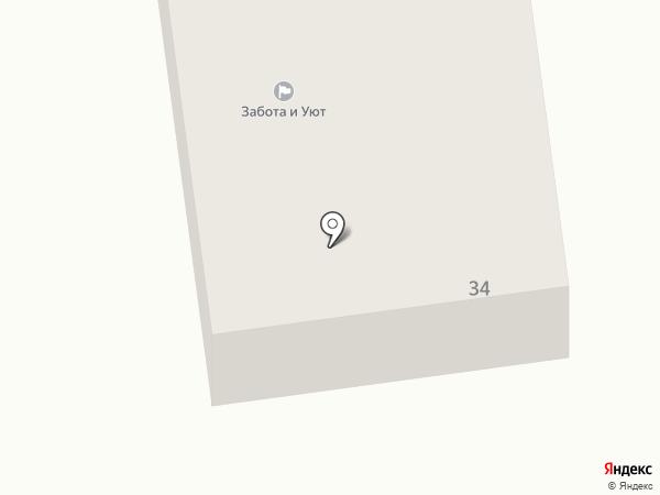 КипLing на карте Отрадного