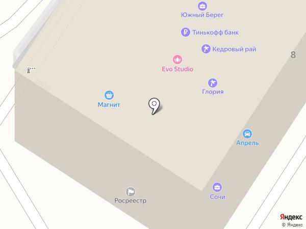 Юг-Геодезия на карте Сочи