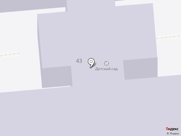 Отрадненский детский сад на карте Отрадного