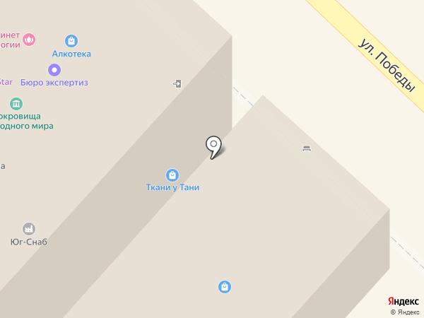 Ткани у Тани на карте Сочи