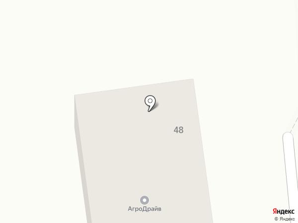Технотилл на карте Отрадного