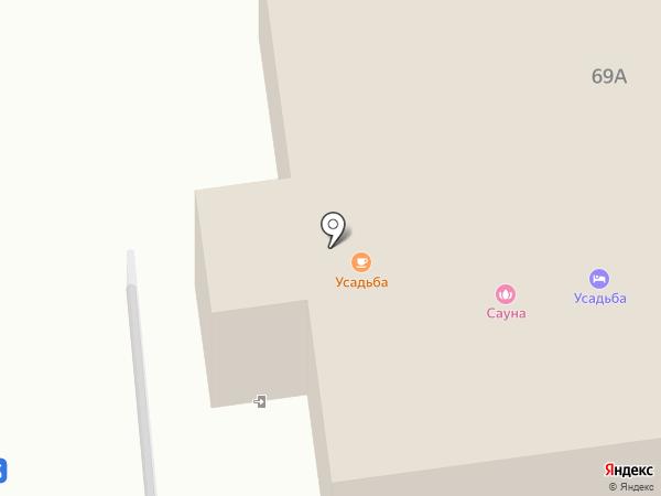 Усадьба на карте Отрадного