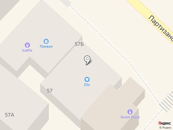 Sela на карте Сочи