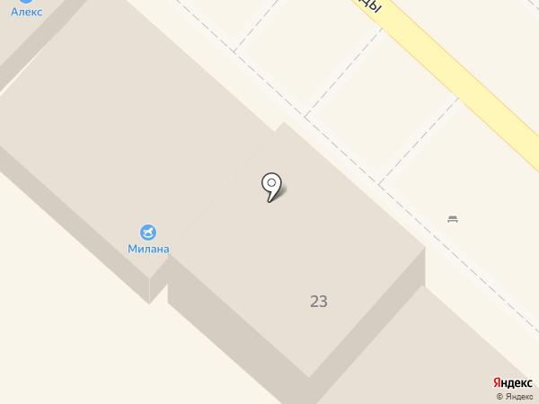 Магазин детской обуви на карте Сочи