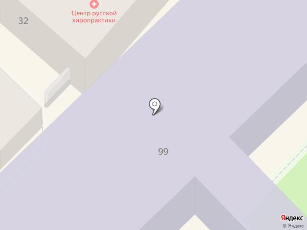 Fastmoney на карте Сочи