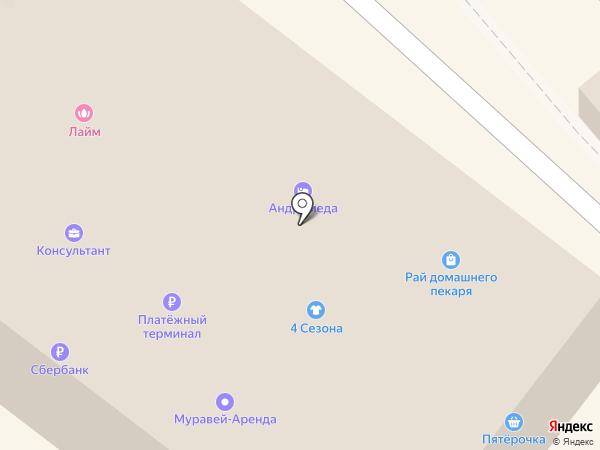 Босфор на карте Сочи