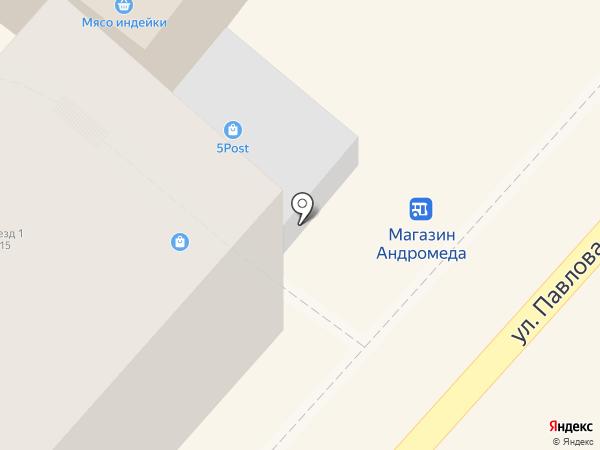 Веселый Бум на карте Сочи