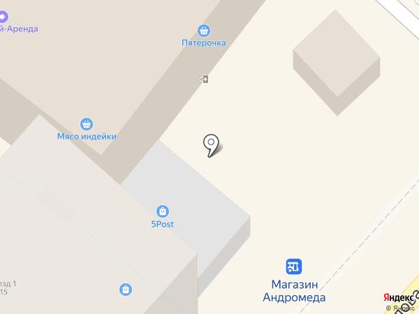 Мастерино на карте Сочи
