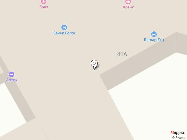 Автосервис на карте Отрадного