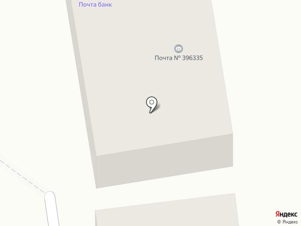 Почта банк, ПАО на карте Отрадного