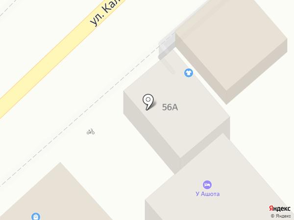 Алина на карте Сочи
