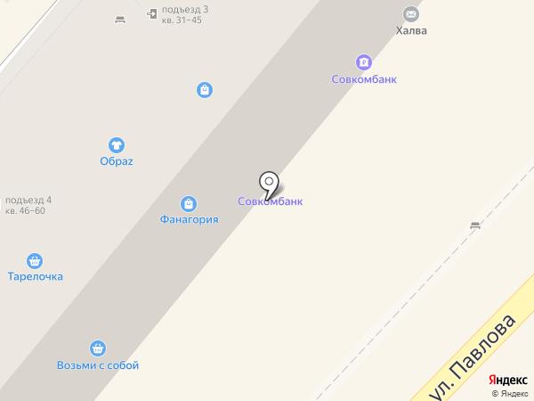 Золотые ножницы на карте Сочи
