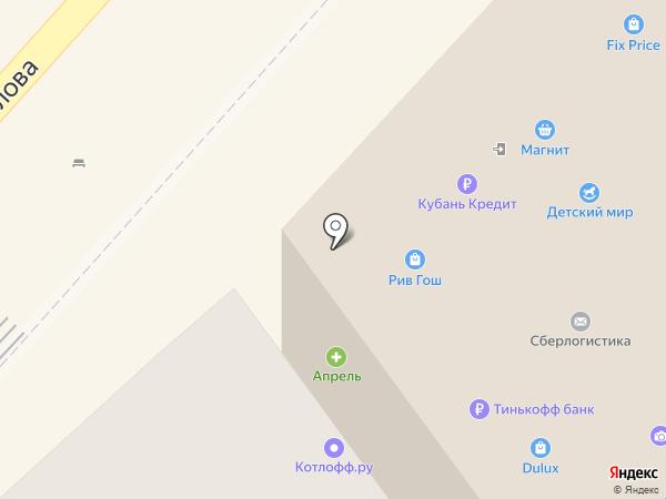 Банкомат, Мособлбанк, ПАО на карте Сочи