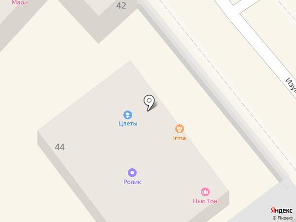 Lazurit на карте Сочи