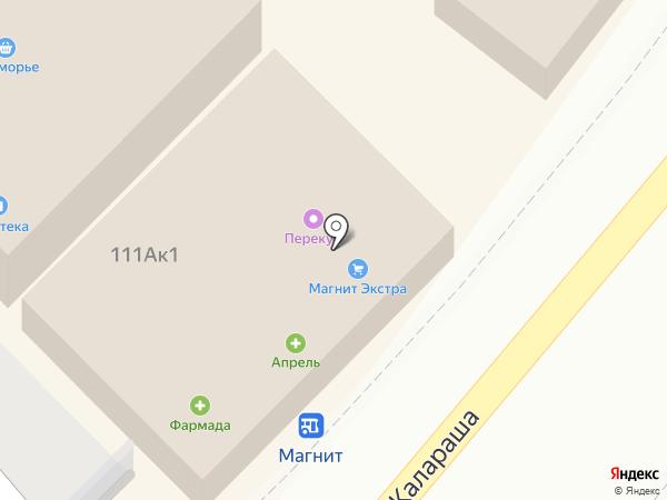 Агентство недвижимости на карте Сочи