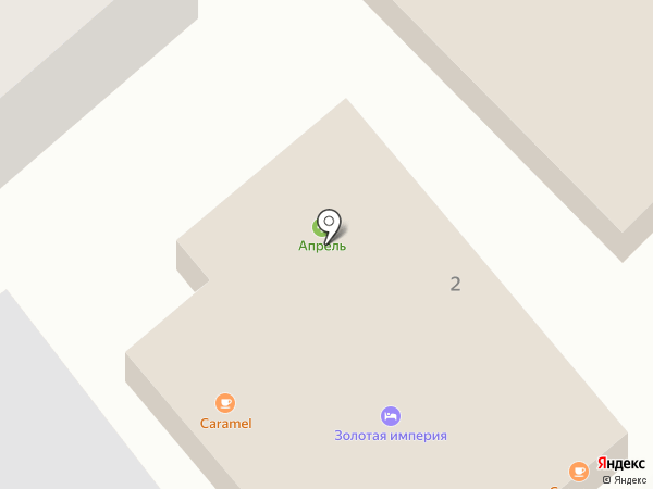 Столовая на карте Сочи
