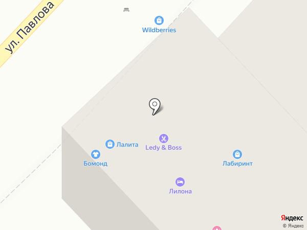 Lady & boss на карте Сочи
