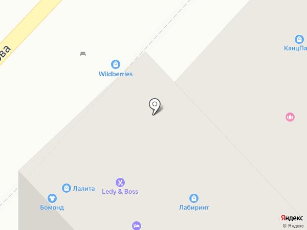 Зефир на карте Сочи
