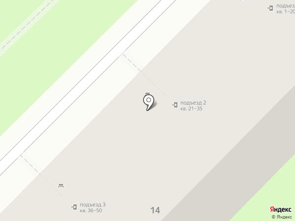 Детская школа искусств №3 на карте Сочи