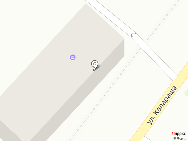 Провизия на карте Сочи
