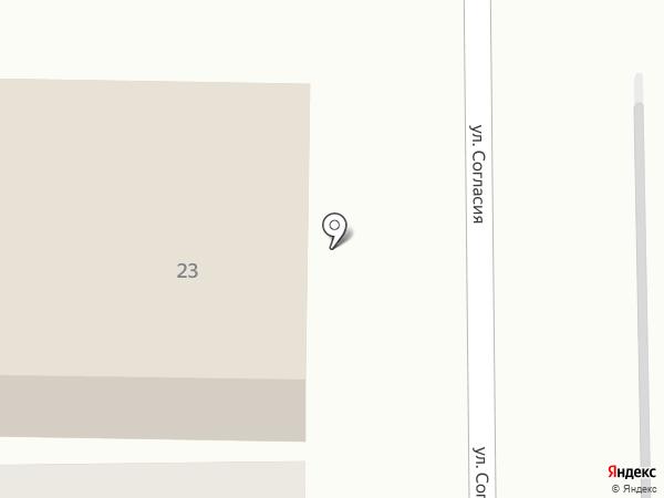 Уютный на карте Сочи