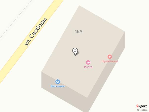 Магазин мяса на карте Отрадного