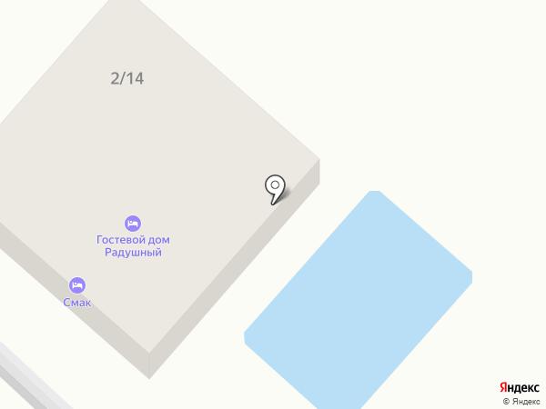 София на карте Сочи