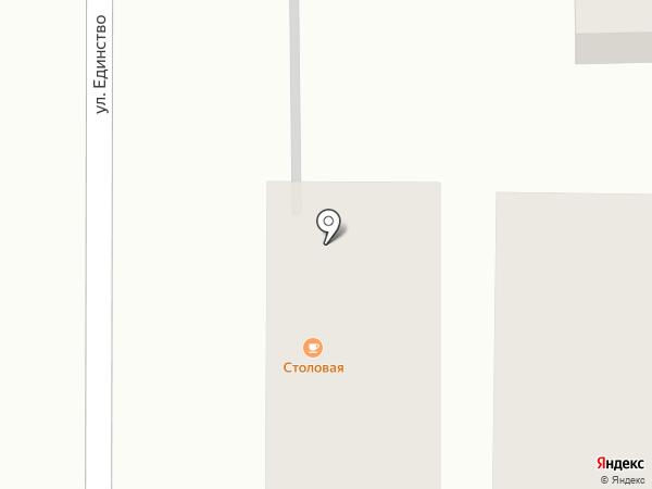 Пекарня на карте Сочи