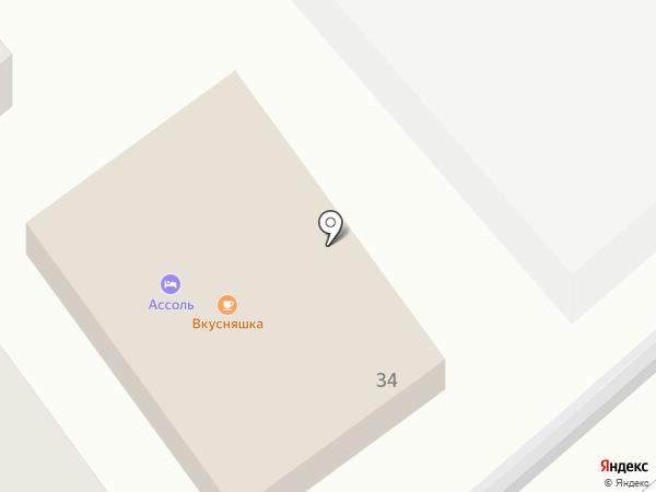 Ассоль на карте Сочи