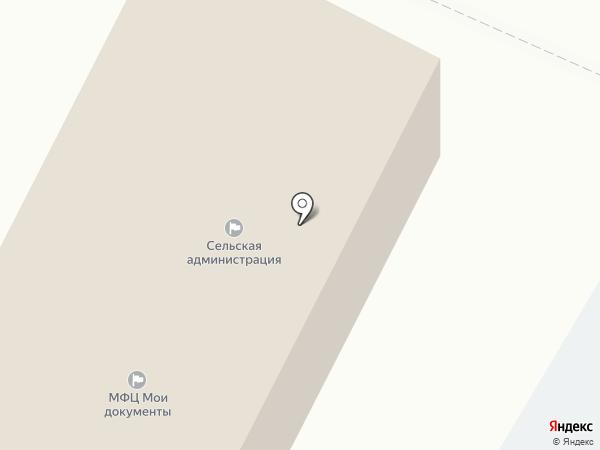Мои Документы на карте Отрадного