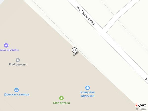 Слава-М на карте Сочи