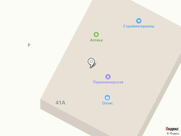 Фитоаптека на карте Отрадного