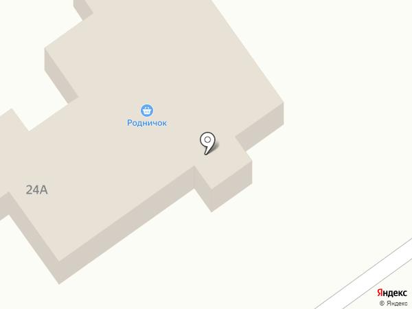 Родничок на карте Отрадного