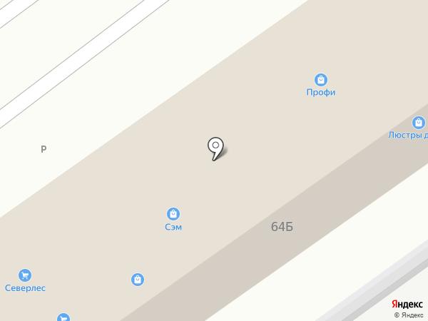 ЭкоДом на карте Сочи