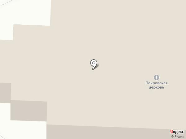Храм Покрова Пресвятой Богородицы на карте Отрадного