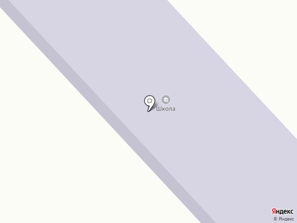 Выкрестовская основная общеобразовательная школа на карте Отрадного