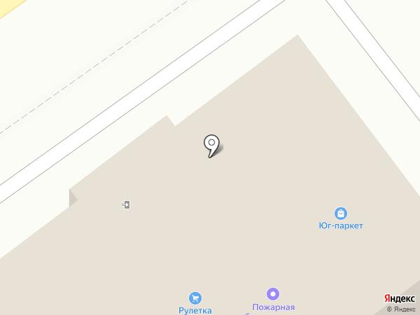 Производственно-сервисная фирма на карте Сочи