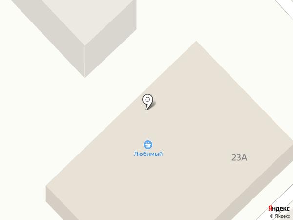 У Алины на карте Отрадного