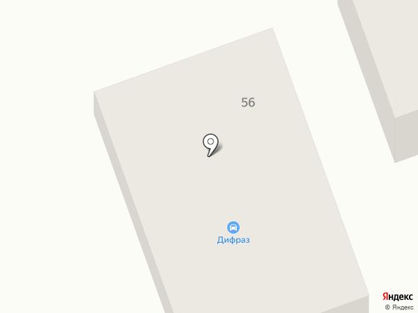Фирма Агрегат на карте Бабяково