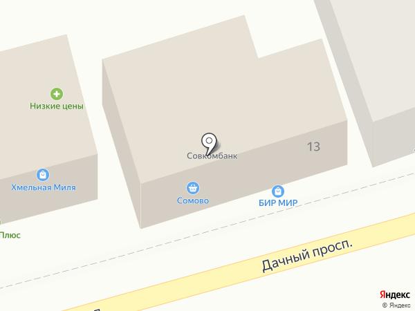 Магазин хозяйственных товаров на карте Воронежа