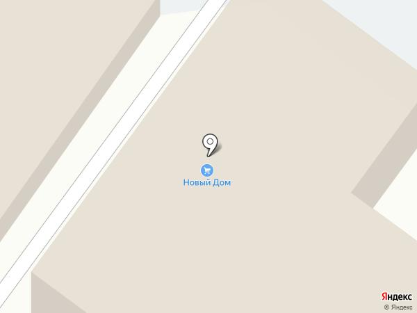 Новый Дом на карте Новой Усмани