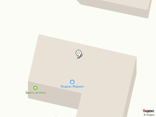 Фармия на карте Новой Усмани