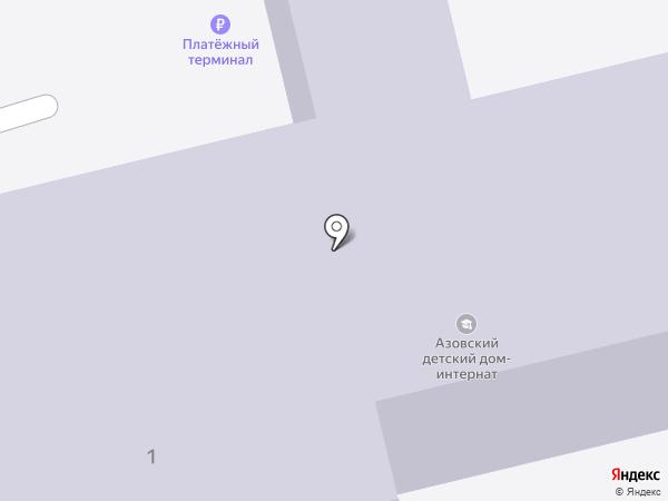 Детский дом-интернат г. Азова на карте Азова