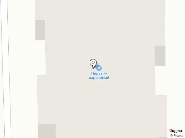 РЕСТА на карте Новой Усмани
