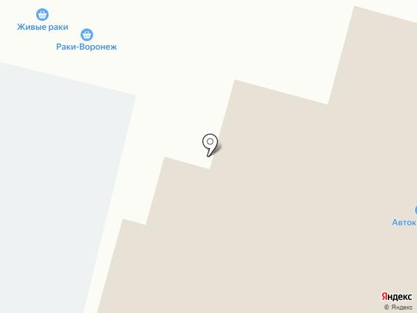 Разливной Рай на карте Новой Усмани