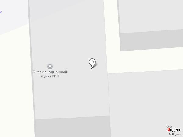 Отделение №1 на карте Азова