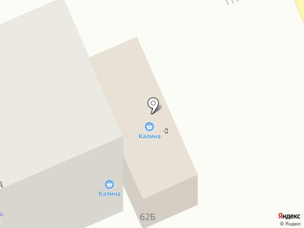 Калина на карте Азова