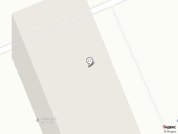 Участковый пункт полиции №1 на карте Азова