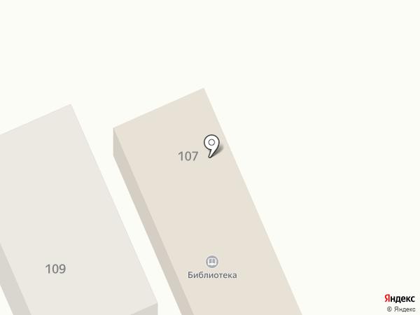 Библиотека им. М. Горького на карте Азова