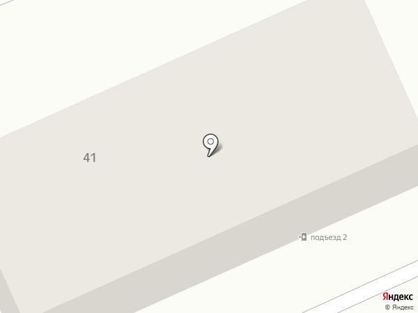 Андрэ на карте Азова